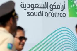 """تعرف على أرباح السعودية من الاكتتاب الأول لـ """"أرامكو"""""""