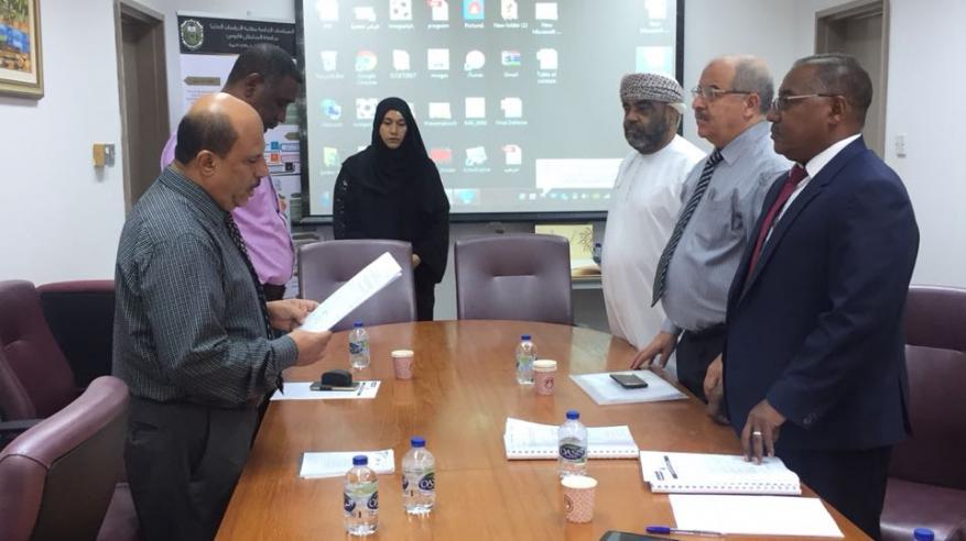 جامعة السلطان قابوس تناقش أول 4 رسائل ماجستير بتكنولوجيا التعليم والتعلم