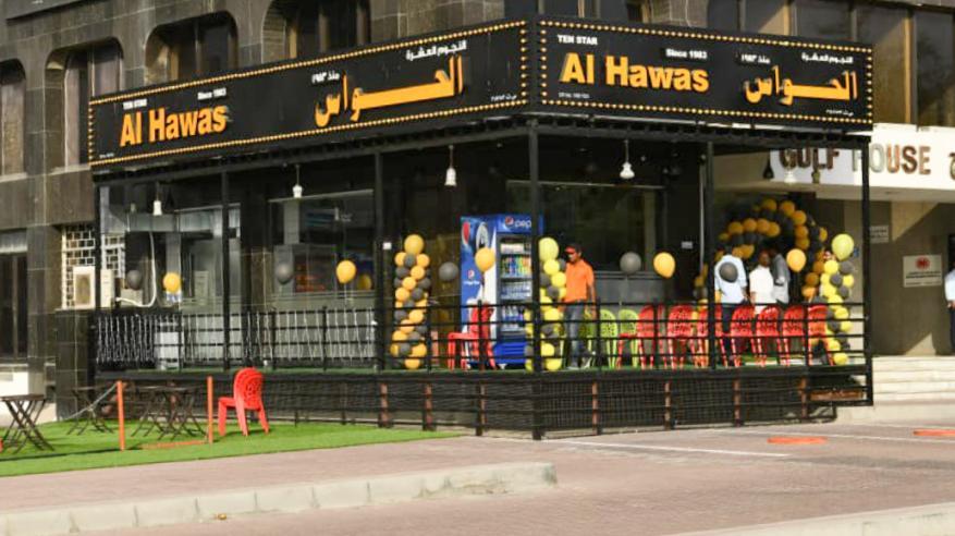 """مطعم جديد لـ""""الحواس"""" في المنطقة التجارية بروي"""