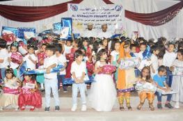 مدرسة المضيبي الخاصة تحتفل بتخريج الدفعة السابعة عشرة