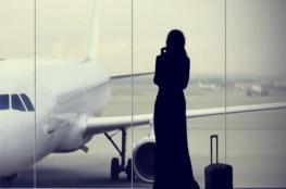 """""""فاينانشيال تايمز"""": قريبا .. السعوديات يسافرن من دون إذن الولي"""