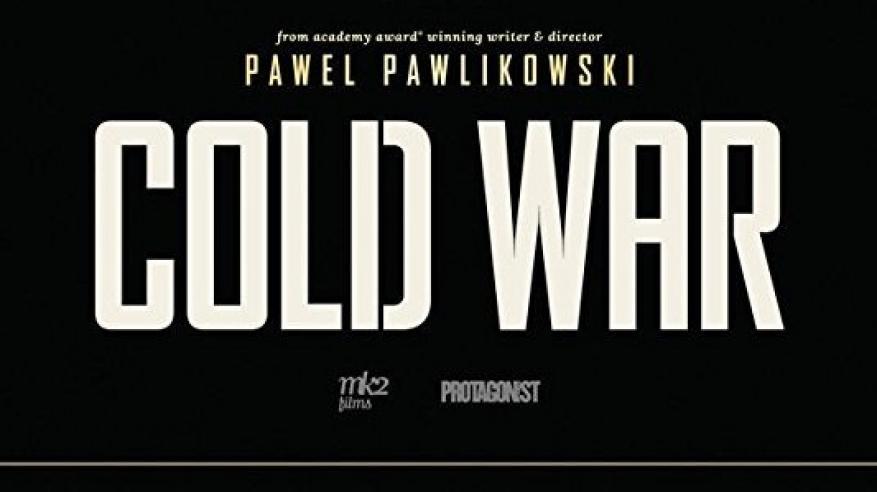 """""""الحرب الباردة"""" يفتتح مهرجان سراييفو للسينما"""