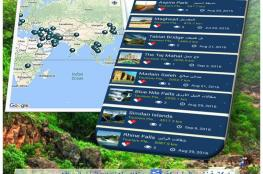 """مطوّر عماني يبتكر تطبيق """"شمس"""" للترويج للمواقع السياحية في السلطنة"""