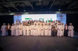 """استعراض تجارب تدوير المخلفات في ختام مؤتمر ومعرض """"عمان للتعدين"""""""