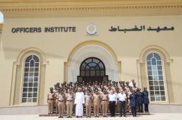 """""""معهد الضباط"""" يختتم دورتين تدريبيتين"""