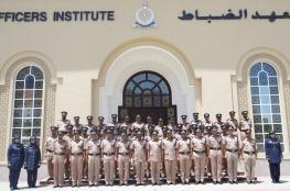 الشرطة تختتم عدداً من الدورات التدريبية