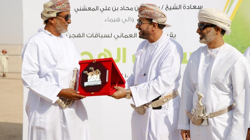 تكريم سعادة الشيخ راعي الحفل