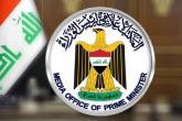 إعفاء عشرات المسؤولين بالعراق
