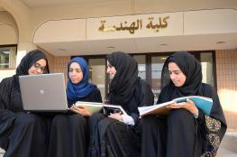 جامعيون: الالتزام بالخطة الدراسية أولى خطوات التفوق.. والمرشد الأكاديمي المتخصص مطلب أساسي