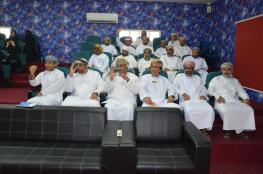 التعريف بجائزة السلطان قابوس للتنمية في البيئة المدرسية بالبريمي