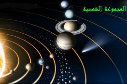 حركة القمر والكواكب السيارة خلال شهر أكتوبر 2016 م