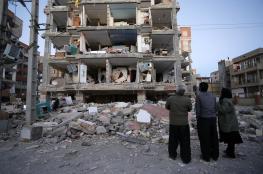 بالفيديو.. ارتفاع ضحايا الزلزال في إيران إلى 300 قتيل و2500 مصاب