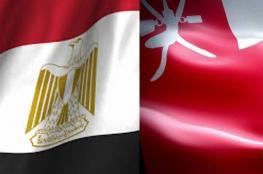 """تعليق السلطنة على """"تفجيرات القصر العيني"""" بالقاهرة"""