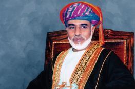 جلالة السلطان يتلقى رسالة خطية من أمير قطر