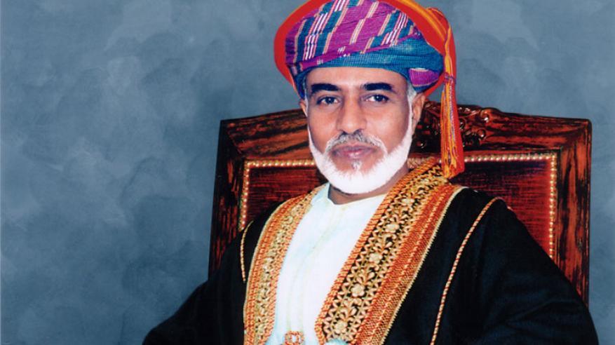 جلالة السلطان يتلقى رسالة خطية من الرئيس الإيراني