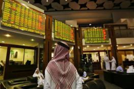 تباين أداء البورصات الخليجية.. والأسهم المالية تهبط بالسوق السعودية