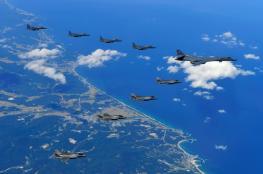 مناورات أمريكية لاستعراض القوة في شبه الجزيرة الكورية.. وبيونج يانج: العقوبات تشجعنا