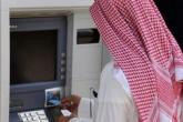 """سعودي يبتكر طريقة جديدة لسرقة """"الصراف الآلي"""""""