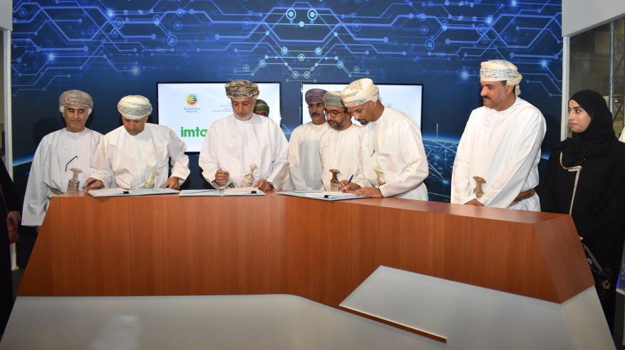 """التنمية توقع اتفاقية مشروع التحول الإلكتروني بالتعاون مع """"تقنية المعلومات"""" و""""امتاك"""""""