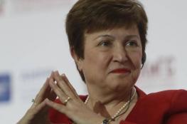 """من هي البلغارية التي ستقود """"صندوق النقد""""؟ ولماذا الضجة حولها؟"""