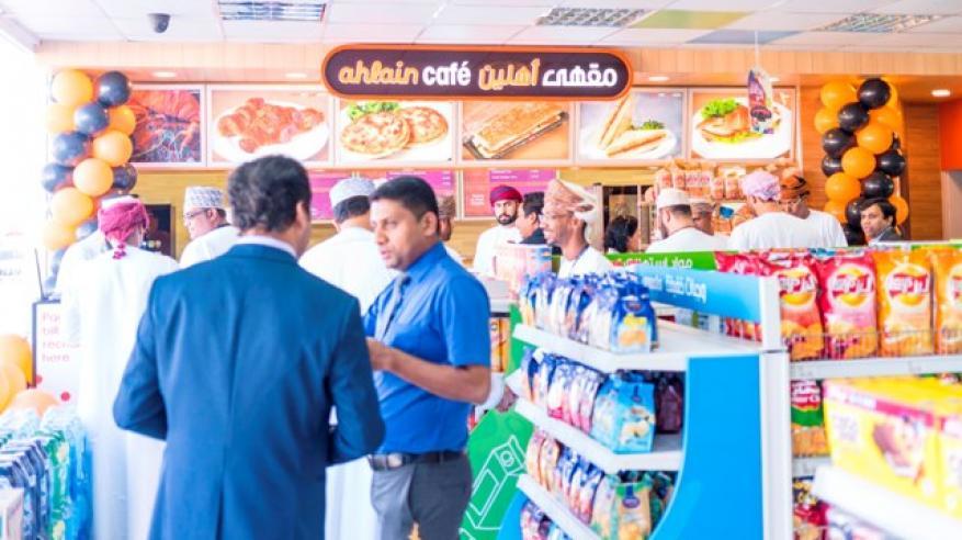 Oman Oil Marketing Company - ahlain Cafe (2)