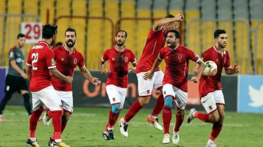 الأهلي يسقط الترجي في رادس ويبلغ قبل نهائي دوري أبطال أفريقيا