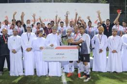 تتويج فريق أوربك بلقب بطولة بنك مسقط للقدم ونجوم عمان وصيفا
