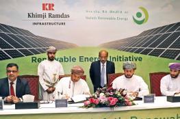 """شراكة بين """"كيمجي رامداس"""" و""""نافاث"""" لدعم مشروعات الطاقة المتجددة في السلطنة"""