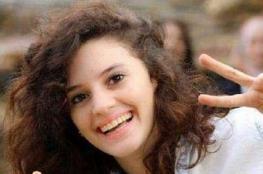 تفاصيل جديدة حول قضية قتل واغتصاب الطفلة الفلسطينية آية في أستراليا