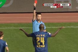 بالفيديو .. أسرع خامس بطاقة حمراء في تاريخ كرة القدم