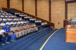 فصائل جديدة من الشرطة المستجدين تبدأ برنامجها التدريبي بأكاديمية السلطان قابوس