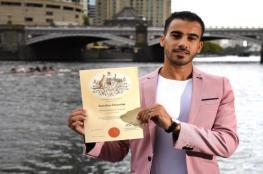 بالفيديو.. اللاعب البحريني حكيم العريبي يحصل على الجنسية الأسترالية