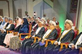 تخريج الفوج الأول من الدفعة الـ30 في جامعة السلطان قابوس