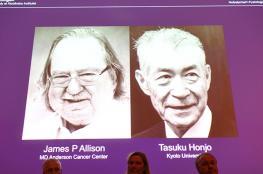 """أليسون وهونجو يفوزان بجائزة """"نوبل"""" في الطب"""