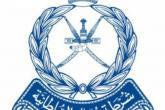 الشرطة تنجز 7 دورات تدريبية في مجالات متنوعة
