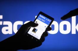 أشهر تطبيقات الفيسبوك التي تسرق بياناتك الشخصية