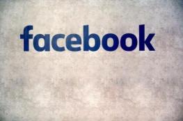 """وثائق مسربة من """"فيسبوك"""" تكشف أنواع المحتوى على """"الموقع الأزرق"""""""