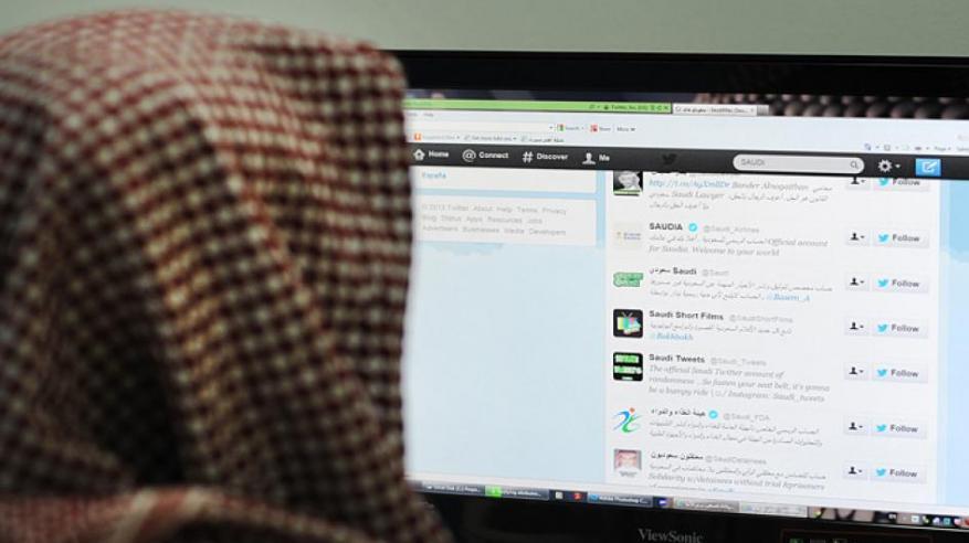 حقيقة فرض رسوم على السعوديين مقابل استخدام  مواقع التواصل