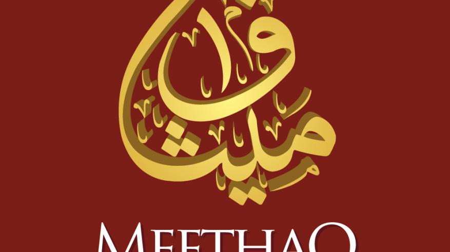 """ميثاق للصيرفة الإسلامية ينظم حفلا للتعريف بجوائز حساب التوفير """"هبتي"""""""