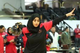 السلطنة تحصد أولى الميداليات في البطولة العربية للبولينج