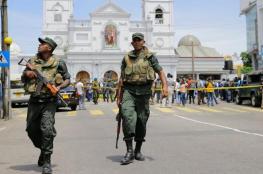 بالفيديو.. انفجار جديد في سريلانكا