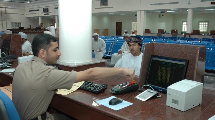 شرطة عمان السلطانية تحصل على أعلى مستويات رضا الأفراد وخدماتها الأكثر استخداماً