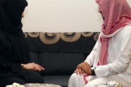 """المنيع يثير الجدل في السعودية بفتوي عن """"زواج المسيار"""""""
