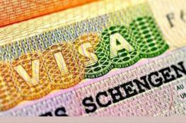 """تعرف على التعديلات الجديدة على تأشيرة """"شينجن"""""""