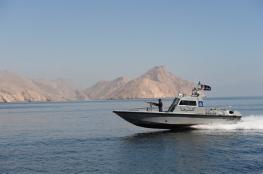 """""""خفر السواحل"""" تقدم المساعدة لـ28 وتضبط 3 قوارب"""