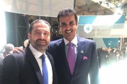 جدل على السوشيال ميديا بسبب صورة لأمير قطر مع الحريري