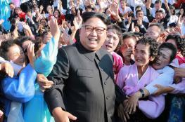 أغرب 8 ممنوعات في كوريا الشمالية