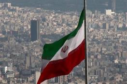 إغلاق 547 مطعا ومقهى في إيران بسبب الموسيقى