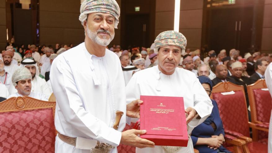 هدية لصاحب السمو كتاب الدور العماني في نشر الاسلام في شرق افريقيا