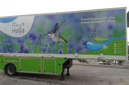 حيا للمياه تشارك في مهرجان مسقط